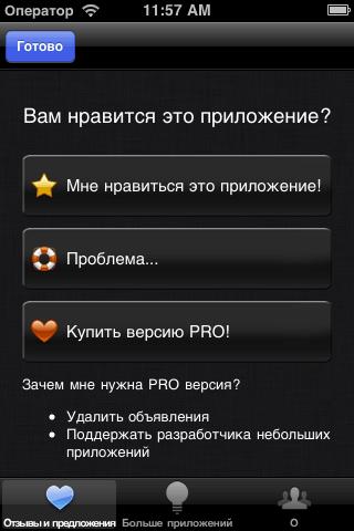 buy pro russian